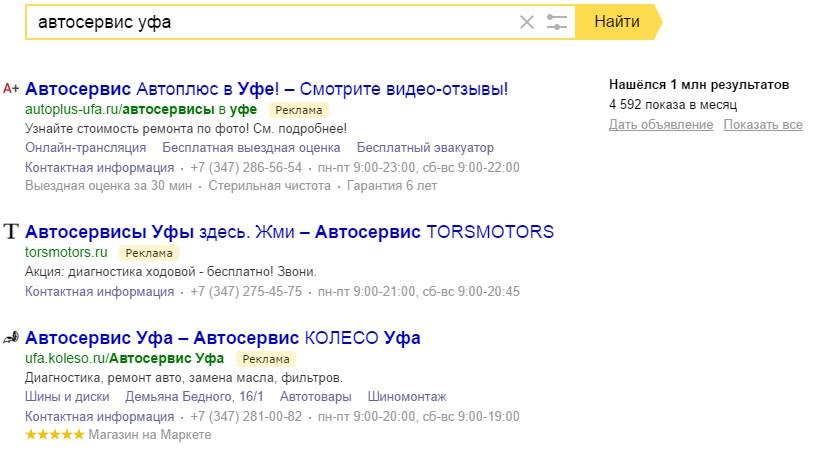 Продвижение сайта запросам поднимет выдаче поисковиков привлечёт потенциальных клиентов м оффлайновое продвижение сайта