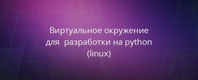 venv1